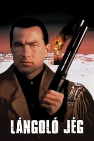 Poster On Deadly Ground 1994