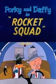 Rocket Squad (1956)