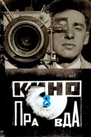 Kino-Pravda No. 8