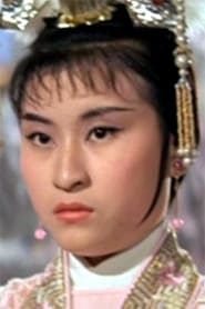 Ha Yee-Chau