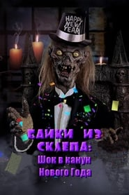 Tales from the Crypt: New Year's Shockin' Eve (2012) CDA Online Cały Film Online cda