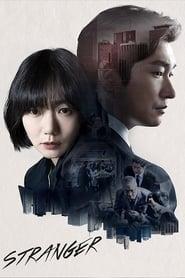Stranger Season 1 (2017)