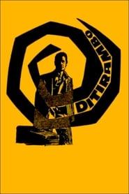 Ditirambo 1969