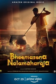 Bheemasena Nalamaharaja (2020) Kannada Full Movie Watch Online