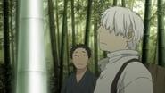 Mushi-Shi Season 1 Episode 14 : Inside the Cage