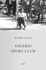Vigário Foot-Ball Club (1927)
