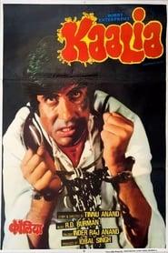 Kaalia (1981)