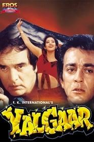 Yalgaar 1992 Hindi Movie Sony WebRip 500mb 480p 1.5GB 720p 3GB 1080p