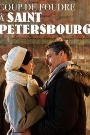 Poster Coup de foudre à Saint-Petersbourg 2019