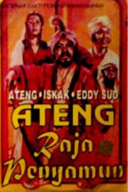 Ateng Raja Penyamun 1974