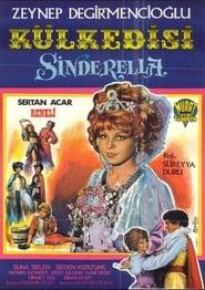 Sinderella Külkedisi 1971