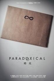 Paradoxical (17                     ) Online Cały Film Lektor PL