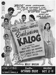 Binibining Kalog 1955