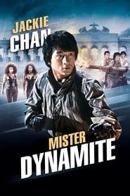 Voir Mister Dynamite en streaming complet gratuit   film streaming, StreamizSeries.com