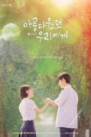 A Love So Beautiful: 1ª Temporada