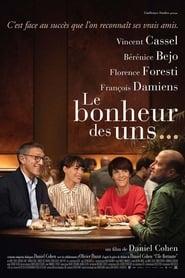 A Friendly Tale… (2020)