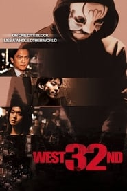 Poster of West 32nd