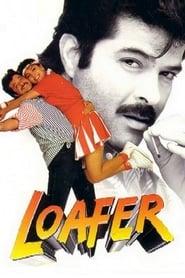 Loafer (1996) Hindi Movie HDTVRip