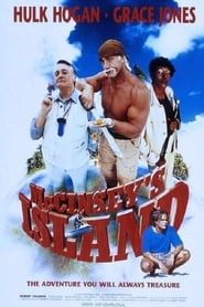 McCinsey's Island (1998)