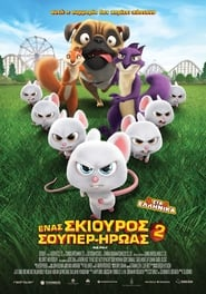 The Nut Job 2: Nutty by Nature  / Ένας Σκίουρος Σούπερ-Ήρωας 2