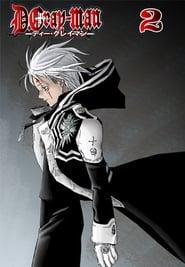 D.Gray-man: Season 2