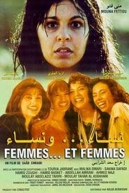 Women ... and Women
