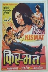 Kismat (1968)