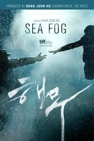 Poster for Sea Fog