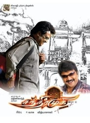 Chandramukhi Tamil Movie Online Watch