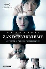 Zanim znikniemy (2017) Online Cały Film Lektor PL