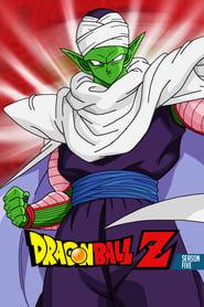 Dragon Ball Z saison 5 streaming vf