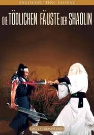 Die tödlichen Fäuste der Shaolin 1974