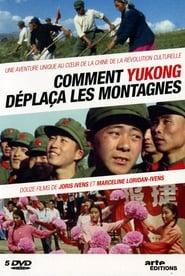 Comment Yukong déplaça les montagnes 1976