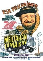 Meiltähän tämä käy (1973)