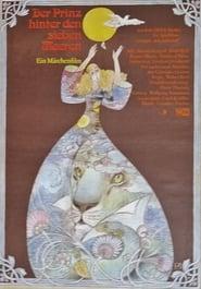Poster The Prince Beyond the Seven Seas 1982