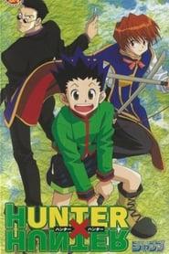 Hunter x Hunter Jump Festa 1998