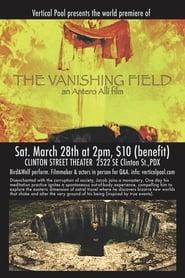 The Vanishing Field
