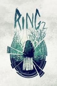 Poster for Ringu 2