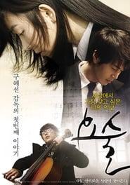 Magic (2010) Zalukaj Online Cały Film Lektor PL