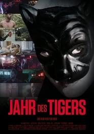 Jahr des Tigers (2017)