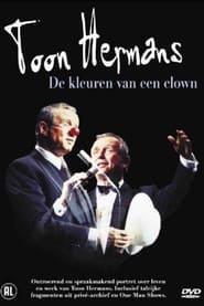 Toon Hermans, de kleuren van een clown 2005