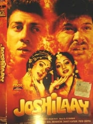 Joshilaay 1989 Hindi Movie AMZN WebRip 300mb 480p 1GB 720p 3GB 8GB 1080p