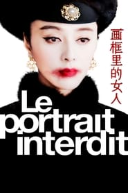 画框里的女人.The Lady in the Portrait.2017