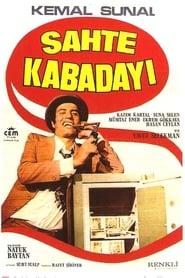 Sahte Kabadayı (1976)
