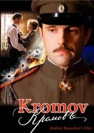 Kromov