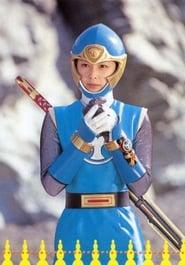 忍風戦隊ハリケンジャー 2002