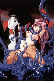 Lady Blue Volume 2 (1996)
