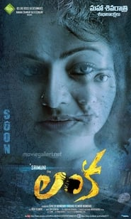 Lanka (2017) Watch Online Free