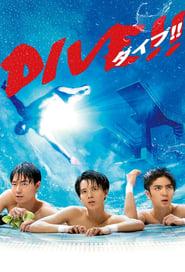 Watch Dive!! (2021)