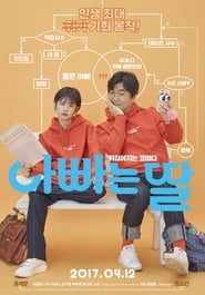 Daddy You, Daughter Me (2017) HD 720p Eng Sub